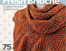Knit Fresh Brioche_PPB COVER_Revise.indd